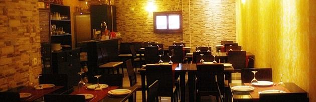 Restaurante Taberna Campillo