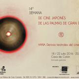 14ª Semana de cine japonés de Las Palmas de Gran Canaria