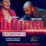 Ültima llamada con 2RC Teatro en el CICCA