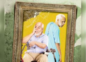 Aarón Gómez y Kike Pérez celebran su 75 aniversario en el Teatro Guiniguada
