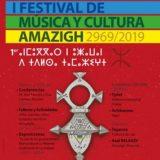 I Festival de Música y Cultura Amazigh