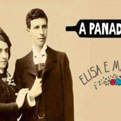 ELISA E MARCELA (DISTRITO CULTURA 2019) en el CICCA